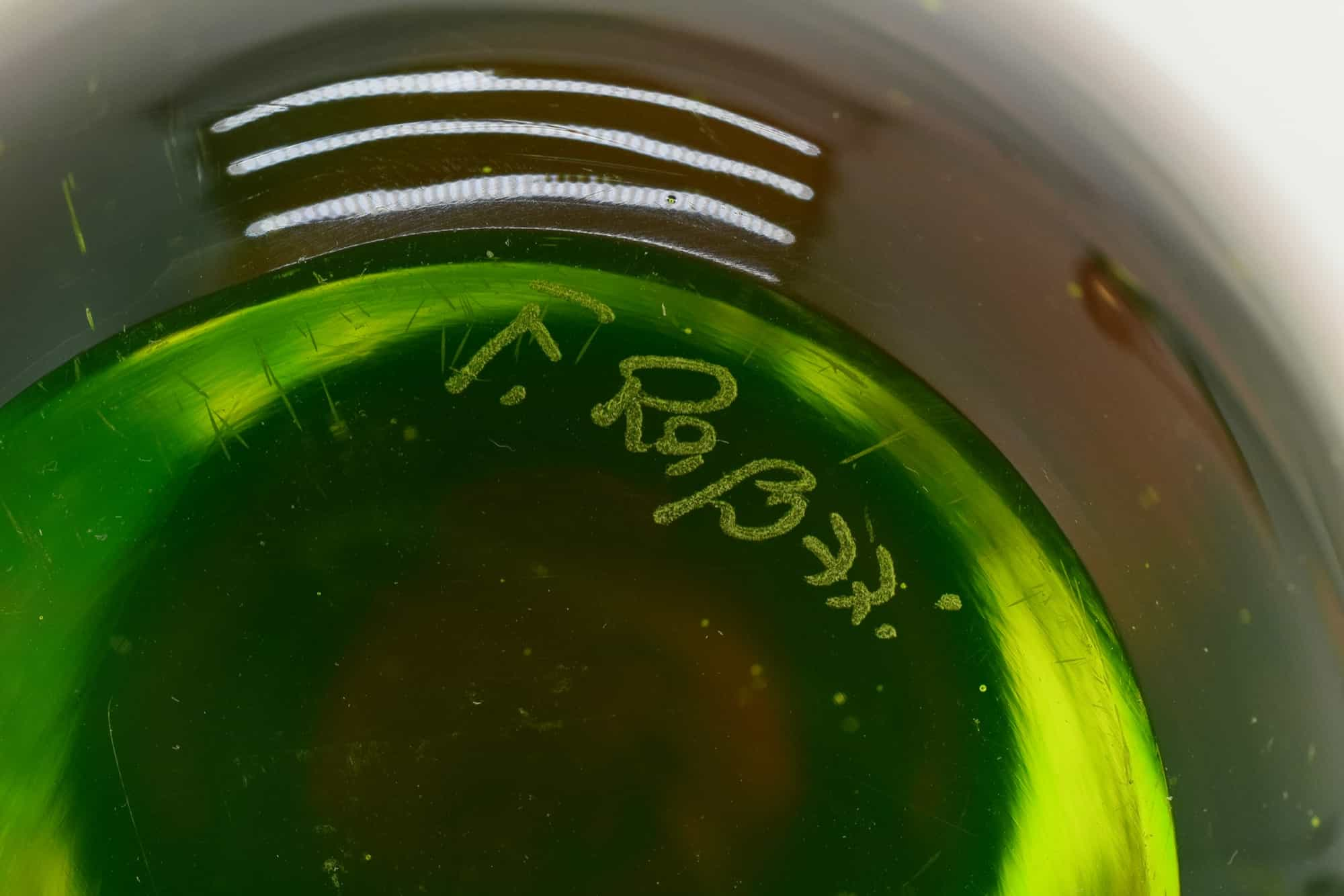 Затопленное животное из муранского стекла - (арт. 36978)